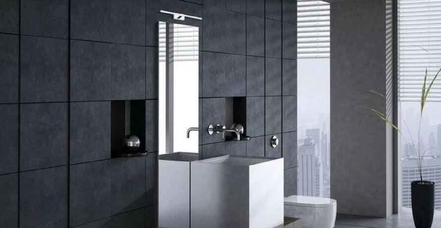 Freeform shop - rasveta za kupatila